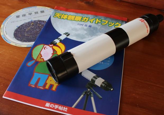 安くて信頼のおける天体望遠鏡