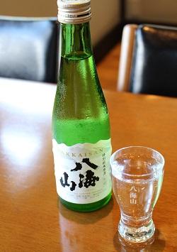 夏期限定の「特別純米原酒八海山」をビールの前に飲むのもおつなもの