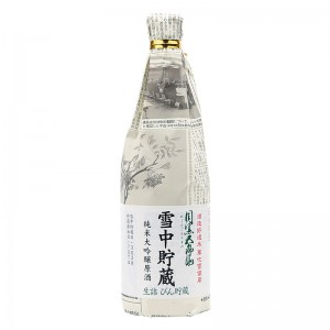 雪中貯蔵 純米大吟醸原酒目黒五郎助