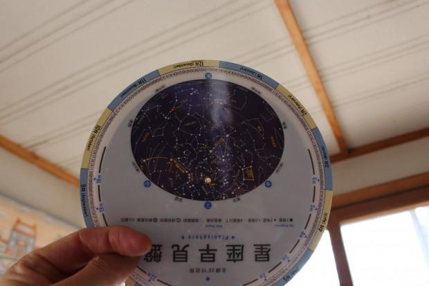 星座早見盤の方角と実際の方角を合せる