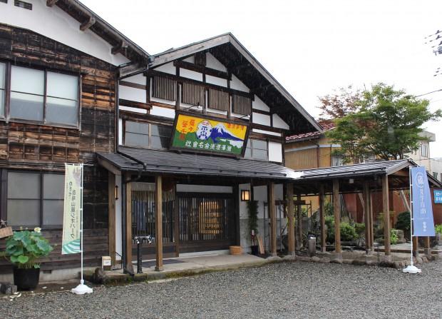 滝沢酒造全景