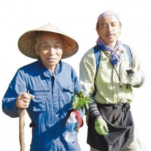 横田 英隆さん(右)